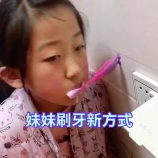 妹妹刷牙的新方式,觉得手冷就把牙刷贴在墙上,哈哈哈,笑坏我了