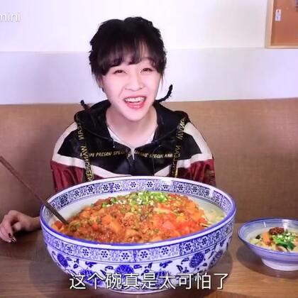 我吃的食物好大只:一碗剔尖面#吃秀##热门##大胃王mini#@美拍小助手