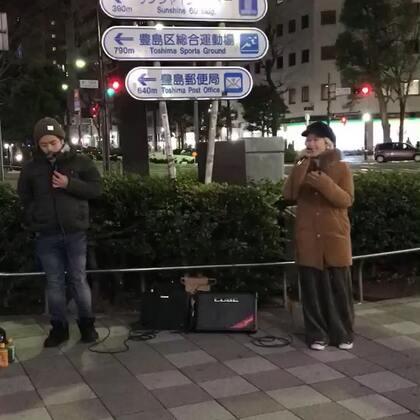 日本的街头歌手,卧槽巨好听啊!!!