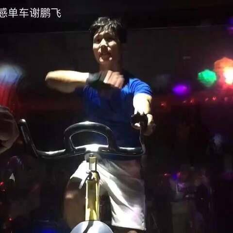 动感单车教学视频,转发朋友圈积攒20,截图发给