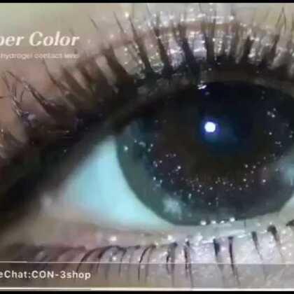 5折秒杀只要138 Galaxie black黑 硅水凝胶星空瞳 带珠光的黑灰色首次做活动 超好看#美瞳##super color##星空美瞳#