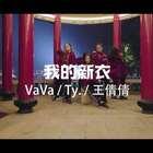#efive十周年#厦门E-Five流行舞蹈工作室 菁京老师 JAZZ课程 #热门##舞蹈#@美拍小助手