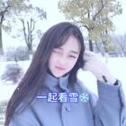 一起来看雪❄️#冬天就是要看雪##精选##我要上热门#