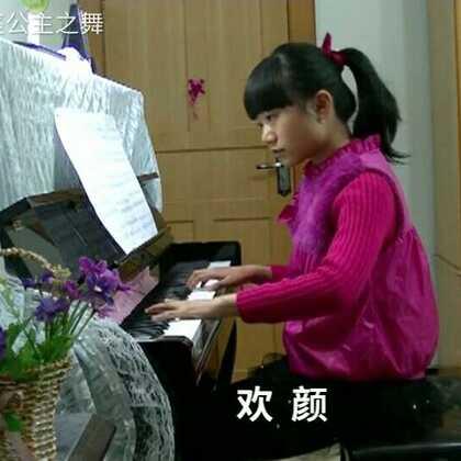 #钢琴曲#欢颜🎵妈妈喜欢的曲子💗印象中她给我说了N次才弹的😉期末考试完了,可是得了个重感冒,好难受啊……先发个以前录的吧。下一首更新预告曲名《默》#音乐##钢琴##欢颜#