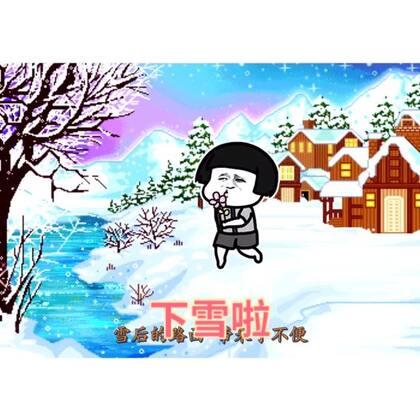 2018年的第二场雪#下雪了##回家路上##音乐#