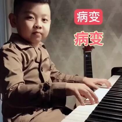 《病变》#精选##音乐##钢琴#