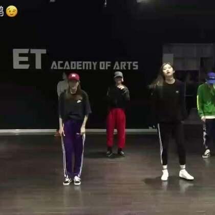基本功组合起来的舞段,留着以后练基础用。