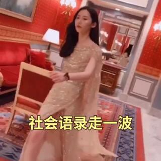 太社会了这个视频,哈哈哈,#高U乐国际娱乐集中营##我要上热门#