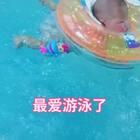 今天下午又带桃子🍑游泳去了,好嘛,居然游了半个小时还不肯上来😂😂😂,我知道肯定又有人说给宝宝游泳时间不要太长,但我家桃子🍑体力真是越来越好了,开始只能游五分钟,到现在能游半小时,这是一个循序渐进的过程#宝宝##运动#@美拍小助手