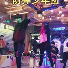 #舞蹈#好久没更跳舞机啦~跟@辜粑粑💩 前段时间的库存 帅🌚#防弹少年团##跳舞机#