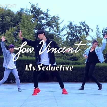 Jow Vincent 编舞 Ms.Seduetive 在这个冰天雪地的冬天,发一个温暖一点的#舞蹈#微风/绿叶/一首慢歌,以前的编舞再跳的感觉就是回味当时跳舞是什么味道,一个视频记录一个阶段,这也是这么多作品都记录下来的原因@Qinya💃EI & Rumitz一起完成#JowVincent#