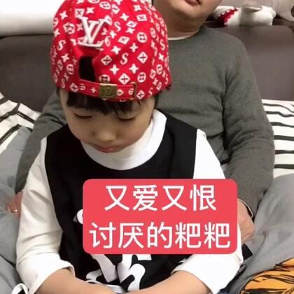 #精选##音乐##搞笑宝宝#