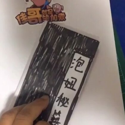 #精选##搞笑#
