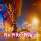 歌曲:No Filter,凌晨的广场都是我们的