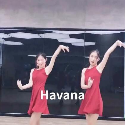 #我要上热门##精选##Havana#拉丁味儿的爵士,更有魅力一点儿哦😜
