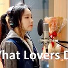 Maroon 5- What Lovers Do (cover by J.Fla) #翻唱#