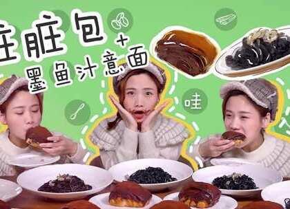 #大胃王密子君##吃秀#绝对不能在男朋友面前吃这个美食,小心吃完就分手