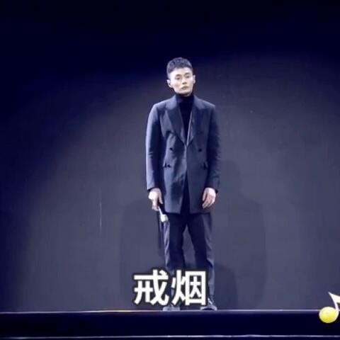 【音乐门美拍】#李荣浩#内地首唱新曲#戒烟图片