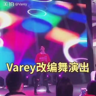 大料~这次在#美拍大学南京站#表演了自己连夜改编的#Varey编舞#Believer,原创来自于乌克兰编舞大师Dima,我对他的编舞进行了改编,就一晚上,没发挥好,希望大家不要介意哈哈哈😘😘😘#长腿帮#