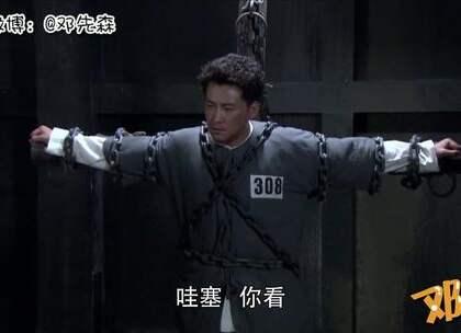 麻辣普通话精湛解说抗日神剧 第三弹(在导演面前,观众还是太年轻啊)