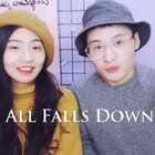 和大b@superB太 合作了一首All Falls Down~还喜欢我俩这个组合不?#♫all falls down##翻唱#@音乐频道官方账号