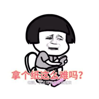 一套有毒的表情包!哈哈哈#精选##准备出门了##搞笑毒蘑菇#