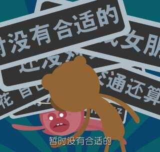 【春节多嘴亲戚应对指南(上篇)】过年被问扎心的问题,你会生气吗?会的扣1,不会的扣2。#飞碟一分钟##搞笑#关注飞碟说,过年更快乐!