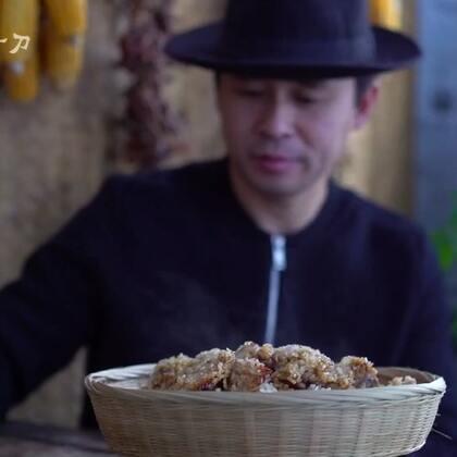 不一样的一锅出,蒸丸子,蒸排骨,蒸五花肉,这三种你吃过哪个?#美食##我要上热门#