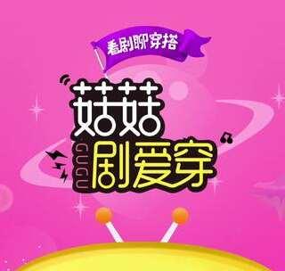 马景涛PK小沈阳,谁是《吐槽大会》史上最尴尬的嘉宾?!# 马景涛##小沈阳##吐槽大会#