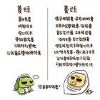 感覺養娃不如養蛙好了... #養蛙##旅行青蛙##人2##徵女友##People2#