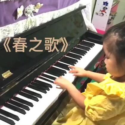宝贝4岁 弹奏曲目《春之歌》#热门##乐器##宝宝#