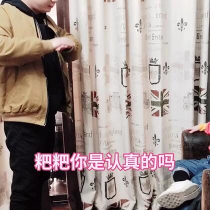 #精选##宝宝##搞笑视频#