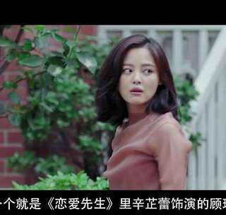 《恋爱先生》跟辛芷蕾学习,对待出轨老公一定要快准狠!#恋爱##渣男##辛芷蕾#