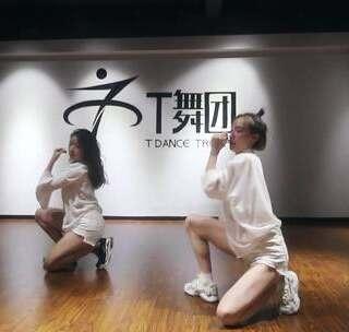 #我的梦##舞蹈##T舞团流行舞学院#燕子老师课堂视频😍