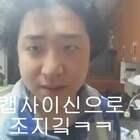#在韩国超火的视频#经常抢别人泡面吃的人,泡的时候说不吃,泡好了说只吃一口,就应该这么对付😂😂#搞笑#