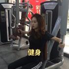 #健身##我要上热门#@美拍小助手 一起来健身