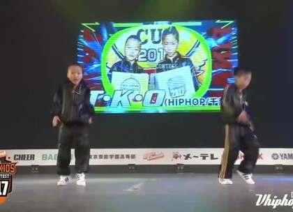 【唯舞】TKO - All Japan Super Kids Dance Contest 2017 Final 嘉宾表演.mp4| 精彩舞蹈视频尽在唯舞#舞蹈##vhiphop##唯舞#