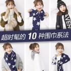 #美妆##我要上热门@美拍小助手#四条今年冬天我最爱的围巾分享,和十种和别人不一样的时髦的围巾系法😁😁😁😁有没有你们喜欢的,每条围巾都是淘宝买的,也就是你们都买得到哈哈 评论见