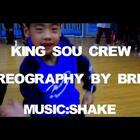 #KingSoul# 来自美国GRV团队brittnie的编舞 之前去进修学习这个片段 非常喜欢就带着family的成员拍了出来 跳起来很爽的一支舞 虽然视频里大家各种放炮 但是跳舞么 氛围开心最重要 ✌✌#舞蹈##少儿街舞#