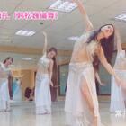 #东方舞#梦中的婚礼(融合舞王韩松巍编舞) 常州舞S#舞蹈#