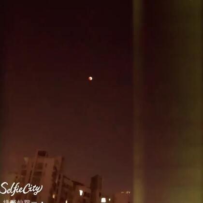 #超级月亮#152年一次!晚安🌙💤