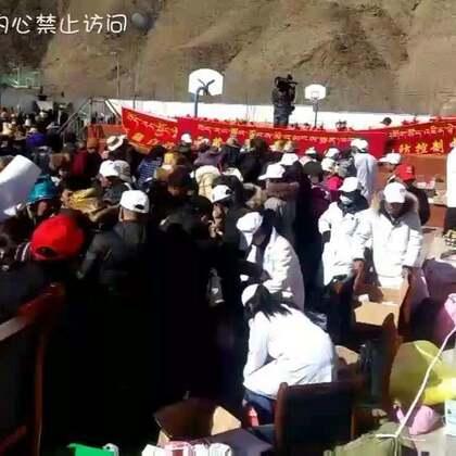 西藏自治区五下乡活动扎囊县吉汝乡隆重举行!👍👍