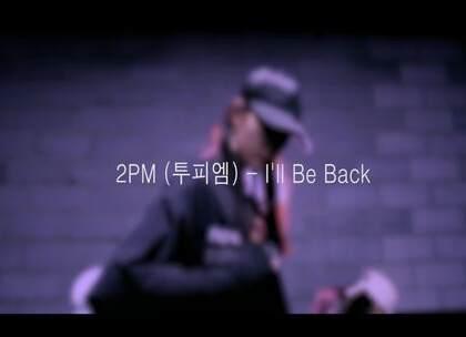#舞蹈## I'll Be Back##2PM#【欲非舞蹈】百人一线强化班Alina娜娜导师2PM (투피엠) - I'll Be Back好酷的舞姿,好帅的娜娜老师,真的要成娜娜老师小迷妹了,看我一脸花痴脸😍😍真的特别喜欢这支舞蹈,整齐的步伐帅帅的!跟着娜娜老师跳起来🔥🔥🔥@美拍小助手