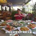"""""""全海鲜""""年夜饭,鲜美程度绝对秒杀你吃过的所有年夜饭#美食##旅行##我要上热门#"""