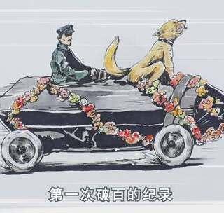 #手工##搞笑##运动#100多年前,电动汽车差点就取代了燃油车!