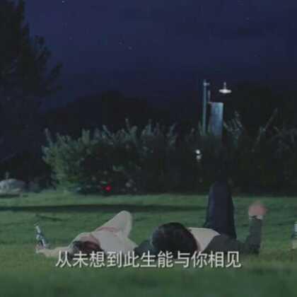 《恋爱先生》#靳东#😱😱😱#江疏影#