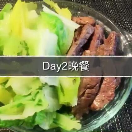 感觉牛排和生菜要吃吐了 要是明早起来没有瘦果断放弃减肥🙁🙁都快饿晕了