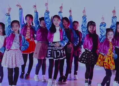 #舞蹈##少儿爵士舞#【欲非舞蹈】少儿舞蹈班MV# JUST DANCE#啊哈,小宝贝们都棒棒的,跳的很好哦!👍👍最小的宝贝才4岁,练习时间不长,相信坚持会有更大的进步,加油!😘😘欲非舞蹈不只是成人舞蹈教学哦,还开设有少儿舞蹈课程:中国舞/爵士舞/街舞等,跳舞从娃娃抓起🎈🎈