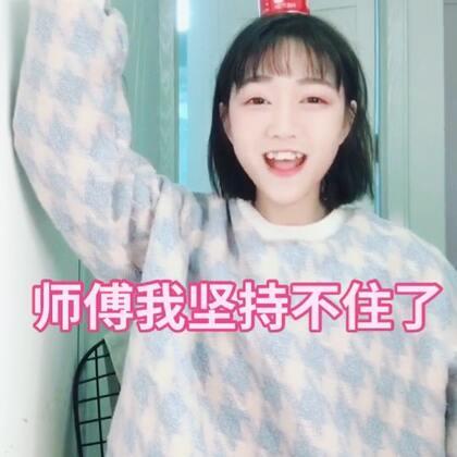 """#精选##我的少林寺手势舞##穿秀#大家第一个""""hs""""看看接下来会出现什么。"""