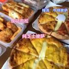 #吃秀##热门#今天的满意嘛哈哈 杏仁包的饺子真的超级无敌好吃 说真的 我吃的时候就在想 不够吃........😂😂😂一边想多录点吃的 一边又想唠嗑唠嗑🙊